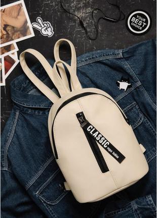 Рюкзак топ тренд