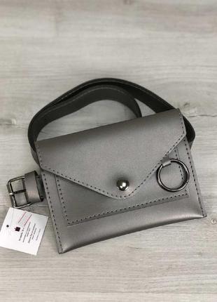 Женская сумка на пояс moris металлик