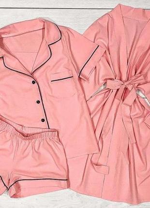 Халат+пижама( рубашка и шорты)-комплект одежды для сна и отдыха