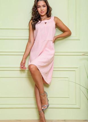 Платье, цвет розовый