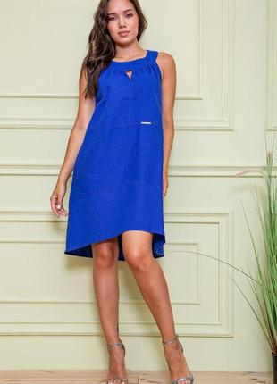 Платье, цвет электрик