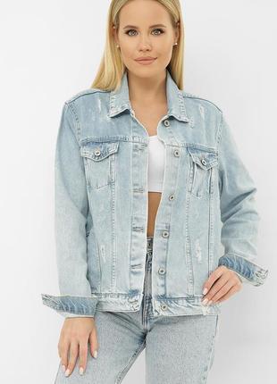 Джинсовая курточка, арт. 71443