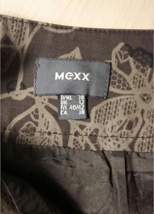 Юбка mexx