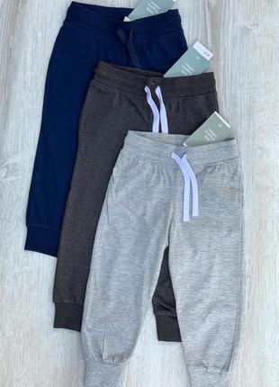 Штаны h&m , спортивные штаны , лёгкие штаны , серые штаны , штаны , брюки
