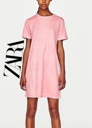 Очень крутое розовое платье под замшу в идеальном состоянии🖤zara🖤