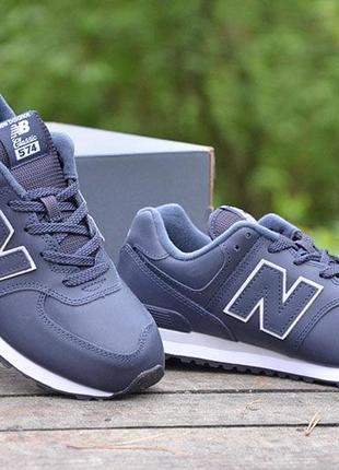 Оригинал new balance кроссовки кожаные синие 574 мод gc574erv нью беланс