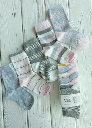 Нежные носки комплект в розово-серых тонах
