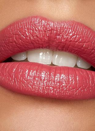 Кремовая помада kiko milano smart fusion lipstick 452