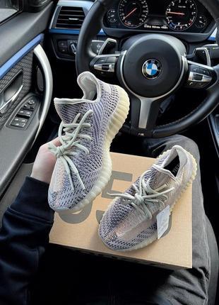 Кроссовки adidas yeezy boost 350 ash pear кросівки