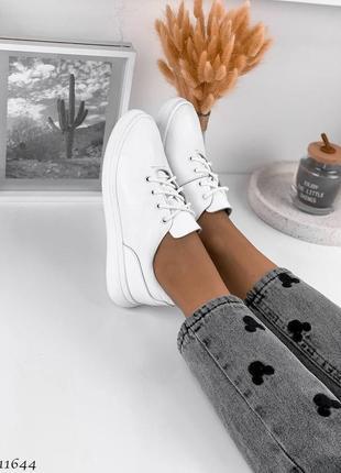 Женские кожаные белые кроссовки кеды