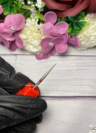 Алмазная фреза конус острый тонкая ( красная)