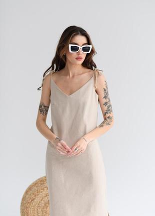 Платье комбинация льняное лен миди бежевое новое на бретельках