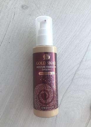 Тональная основа enough gold snail moisture foundation spf30/ра++