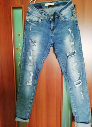 Продам джинсы бойфренды