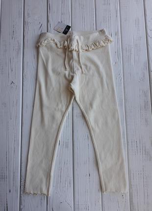 Летние брюки, лосины рубчик молочного цвета