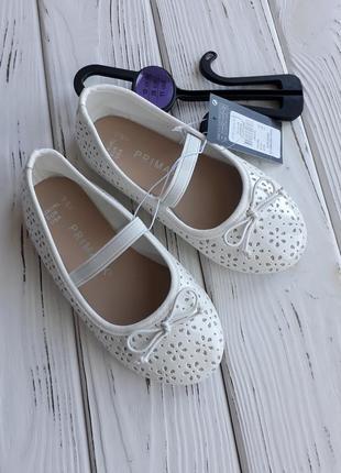 Красивые туфли, балетки