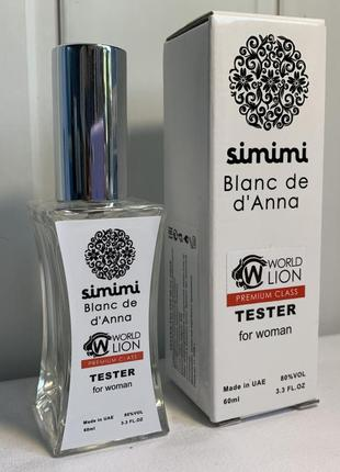 Тестер premium class simimi blanc d'anna женский, 60 мл