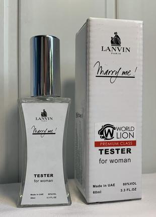 Тестер premium class lanvin marry me женский, 60 мл