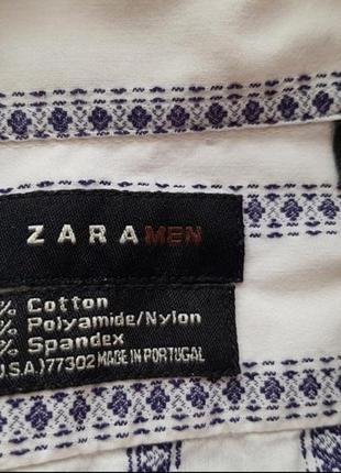 Брендовая топовая базовая котоновая синяя белая рубашка в полоску вышиванка запонки xl2 фото