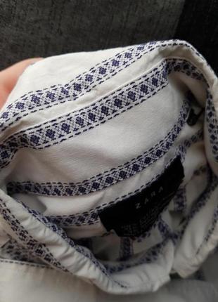 Брендовая топовая базовая котоновая синяя белая рубашка в полоску вышиванка запонки xl4 фото