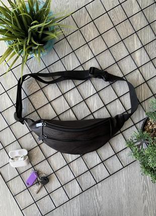 Бананка на лето из натуральной кожи черно-коричневый сумка на пояс слинг кожа б12