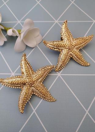 Сережки кліпси морська зірка, серьги клипси морская звезда от asos
