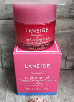 Ночная маска для губ laneige lip sleeping mask 20g
