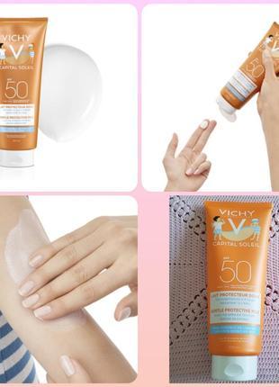 🌞sale🌞vichy capital soleil milk for children spf50 солнцезащитное водостойкое молочко для чувствительной кожи детей