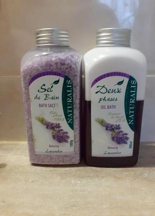 Набор для ванны лавандовый соль+масло