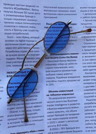 Стильні сонцезахисні окуляри, хіт 2021