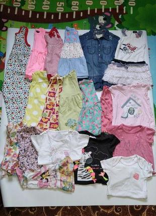 Пакет 18 одежды лот летней одежды набор вещей комплект літніх речей платье футболка ромпер джинсовый сарафан