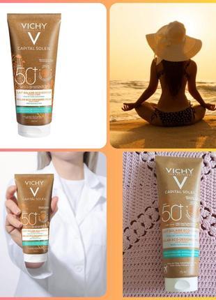 🌞sale🌞vichy capital soleil spf 50 solar eco-designed milk солнцезащитное молочко с гиалуроновой кислотой для лица и тела