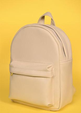 Летний из экокожи бежевый женский рюкзак