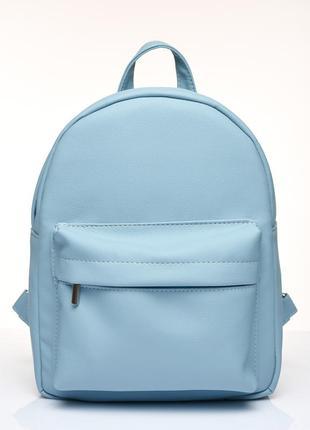 Мега стильный женский голубой рюкзак для прогулок