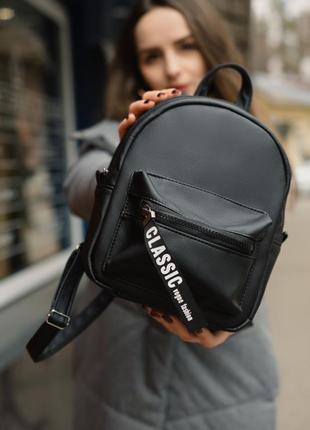 Классический женский городской вместительный  черный рюкзак