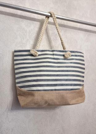 Красивая летняя пляжная городская сумка полоска синяя