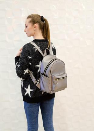 Стильный вместительный  городской рюкзак для подростка в цвете металик