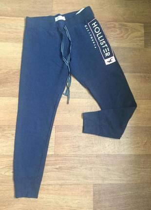 Легкие спортивные штаны на манжетах