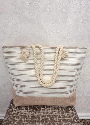 Красивая летняя пляжная городская сумка полоска бежевая золотая