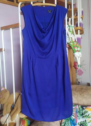 Платье - сарафан для офиса