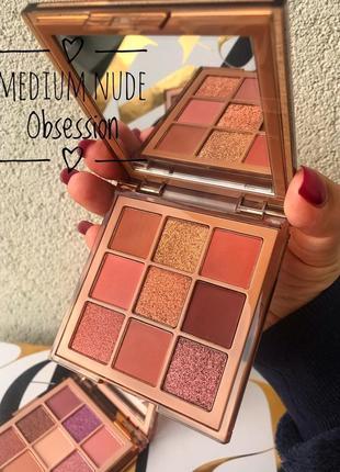 💛🧡палетка/палитра теней для век huda beauty medium nude obsessions