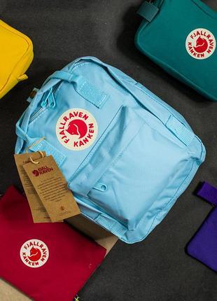 Рюкзак канкен міні, fjallraven kanken mini, голубой, мини, голубий, блакитний