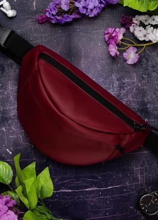 Функциональная стильная молодежная бордовая поясная сумка бананка