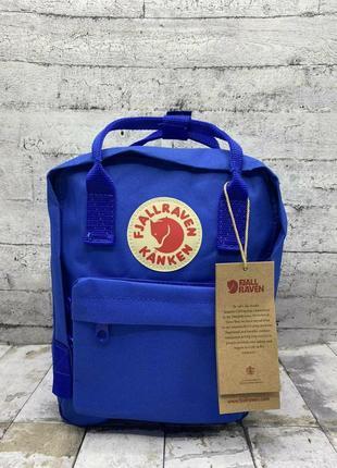 Рюкзак канкен міні, fjallraven kanken mini, синий, электрик, мини, синій, електрік