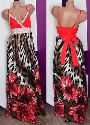 Платье -сарафан,макси длина