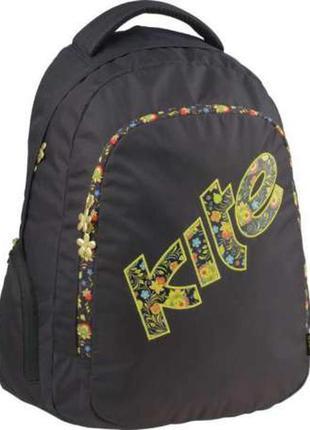 продам рюкзак штурмовой рд-54