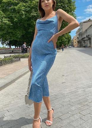 Сарафан шёлковый платье в бельевом стиле на тонкий брителях фуксия