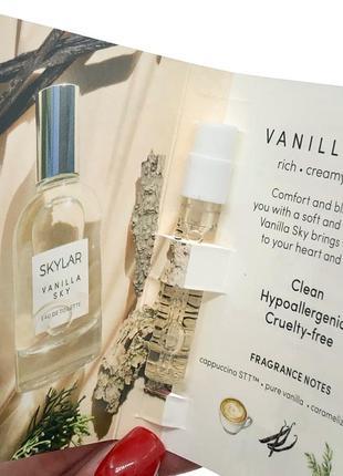 Пробник парфюма skylar - vanilla sky