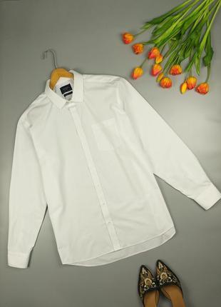 "Рубашка белая базовая  оверсайз ""с мужского плеча"" 24р."