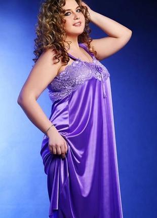 Красивая короткая ночная рубашка комбинация с кружевом, качественная атласная ночнушка платье для сна с кружевом тм avals